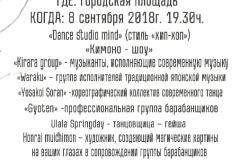 IMG-20180904-WA0037