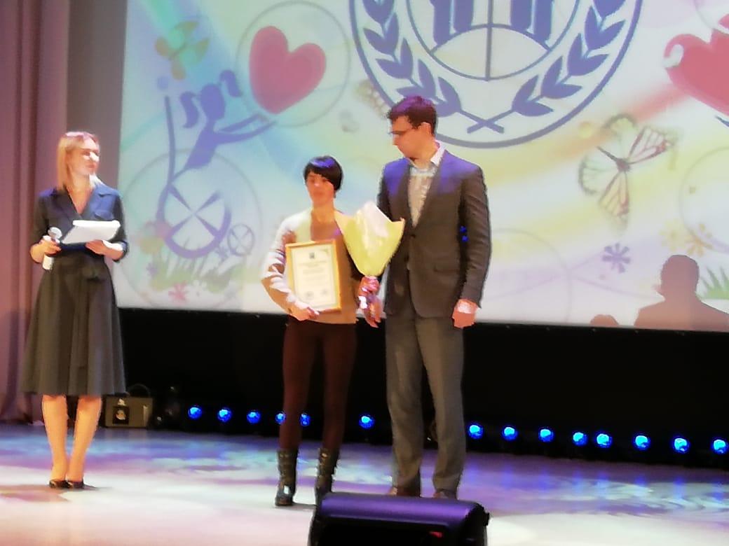 В Аниве отметили Международный день инвалидов
