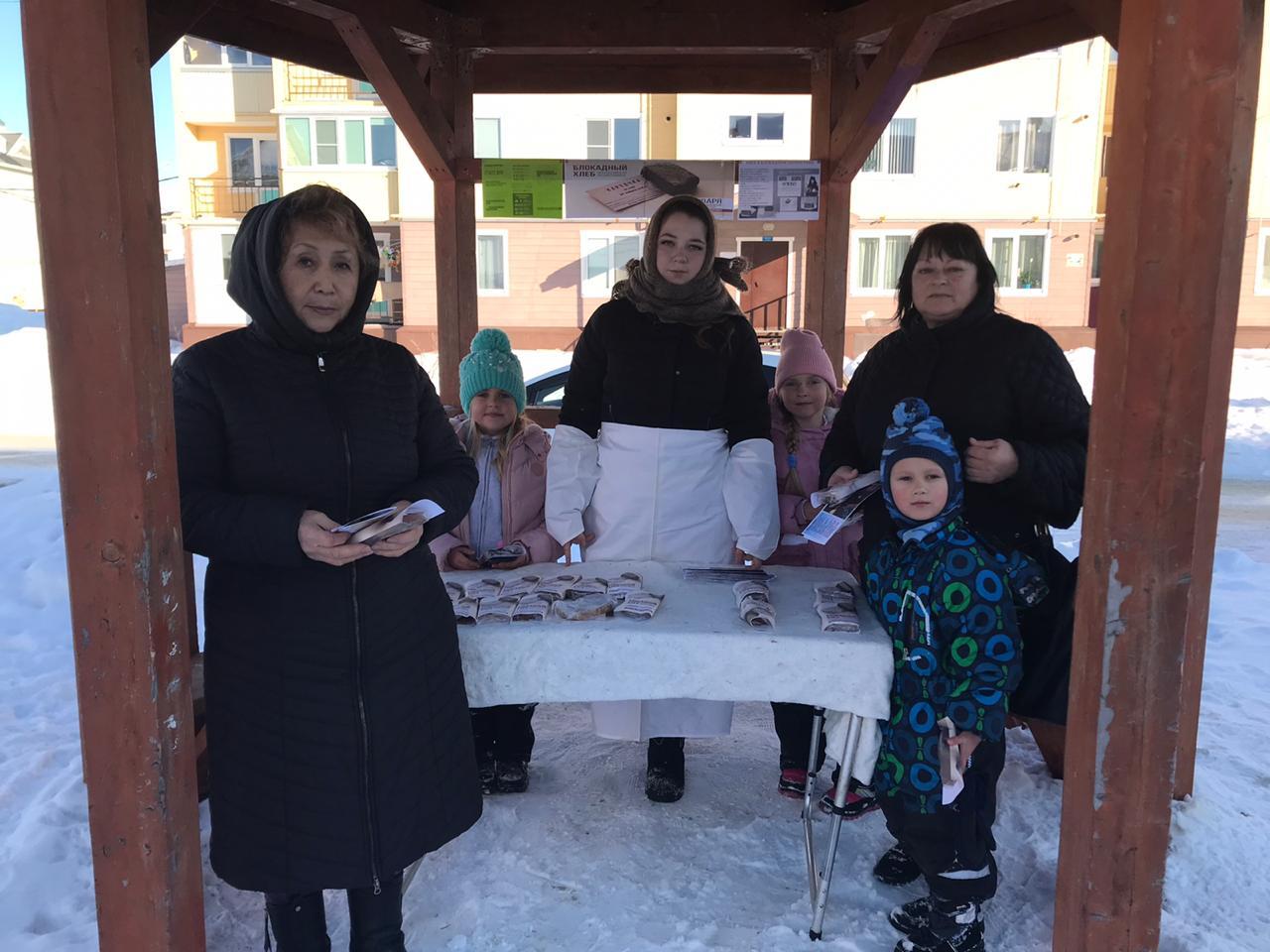 Анивский район присоединился ко всероссийской акции памяти «Блокадный хлеб»